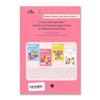 تصویر آیا کودک شما پرخاشگر است؟: رهنمودهایی برای کاهش پرخاشگری با کمک داستان/ مجموعه بخوانیم، بیندیشیم، بهتر زندگی کنیم 2